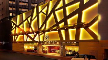Exterior view of Park Hotel in Kowloon.