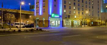 Exterior View of Holiday Inn Express Philadelphia E - Penns Landing