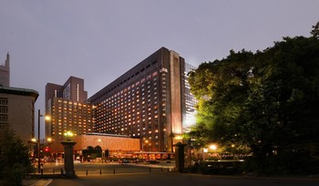 Exterior view of Imperial Hotel Tokyo.