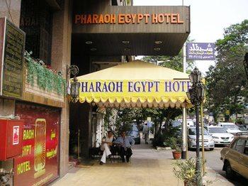 Entrance to Pharaoh Egypt Hotel.