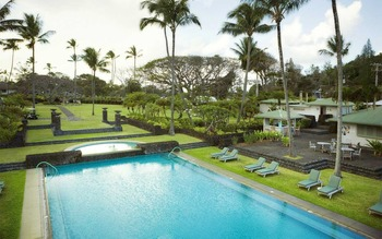 Outdoor pool at Travaasa Hana.