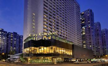Exterior view of City Garden Hotel.